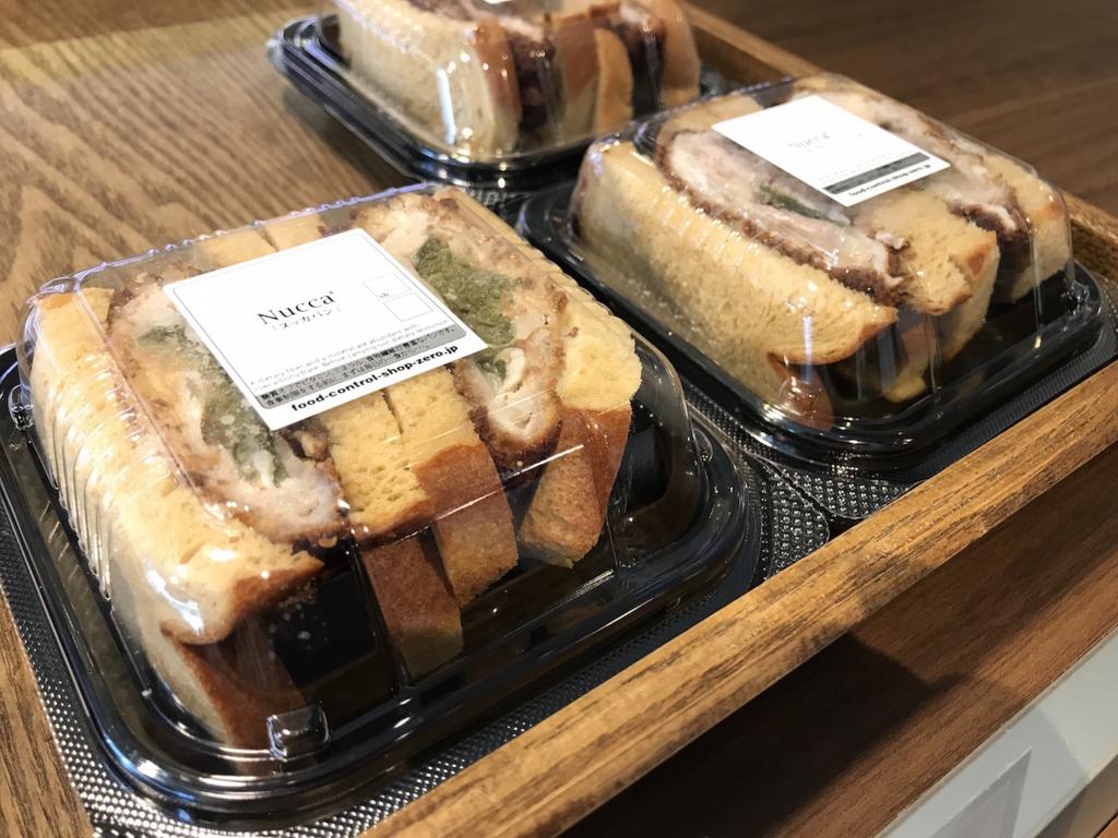 低糖質パン専門店フードコントロールショップゼロ