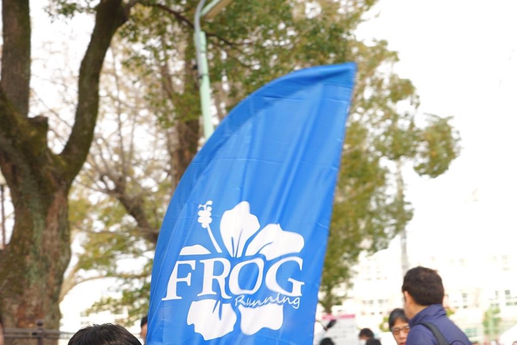 名古屋ウィメンズマラソンの応援