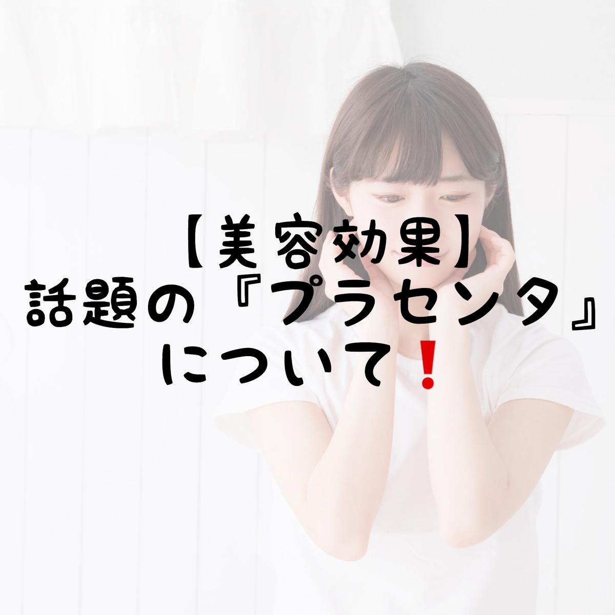 f:id:nokonoko_o:20200517150233j:plain