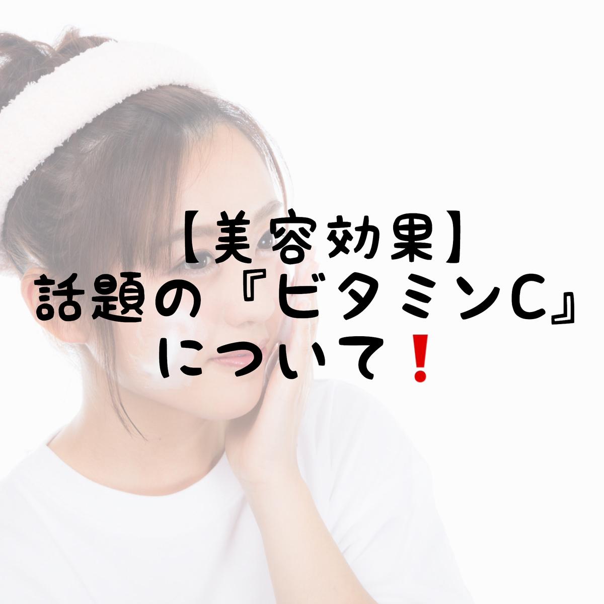 f:id:nokonoko_o:20200517165458j:plain