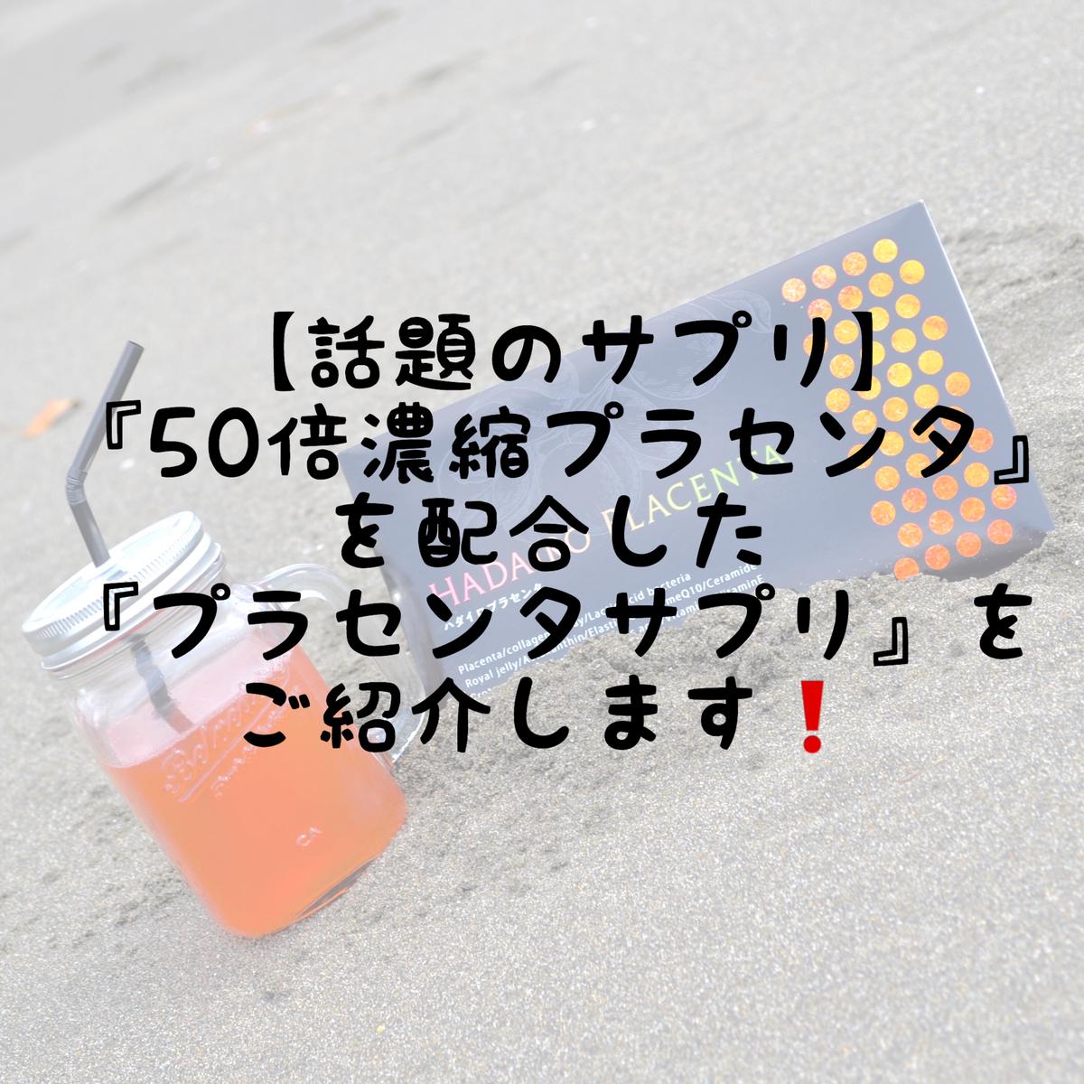 f:id:nokonoko_o:20200518182835j:plain