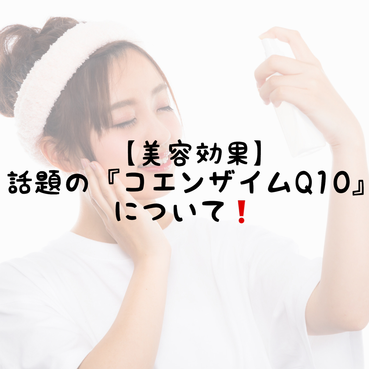 f:id:nokonoko_o:20200519134233j:plain