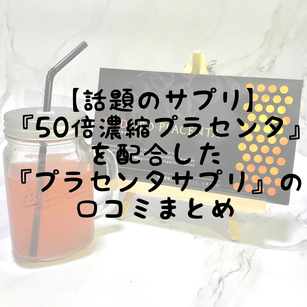 f:id:nokonoko_o:20200519170027j:plain