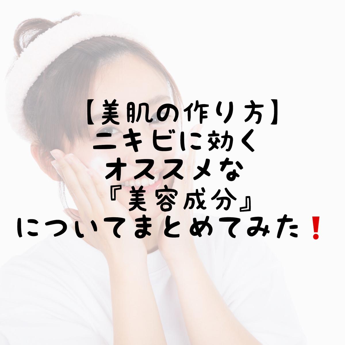f:id:nokonoko_o:20200520115056j:plain