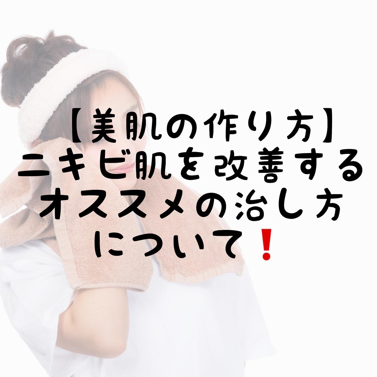 f:id:nokonoko_o:20200523150300j:plain