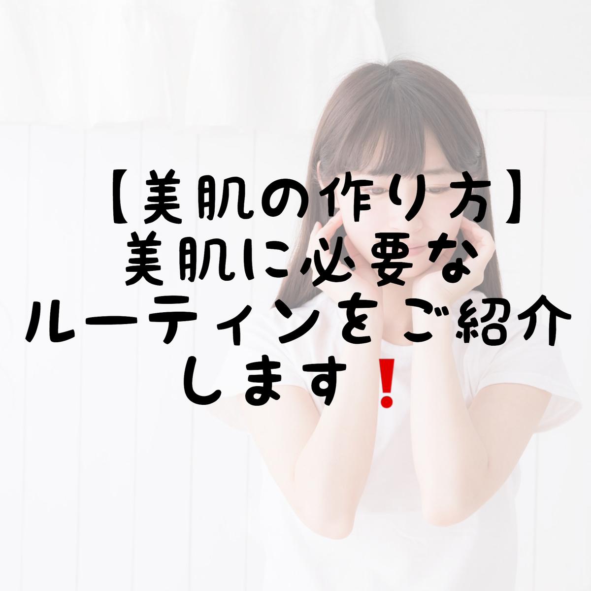 f:id:nokonoko_o:20200523150438j:plain
