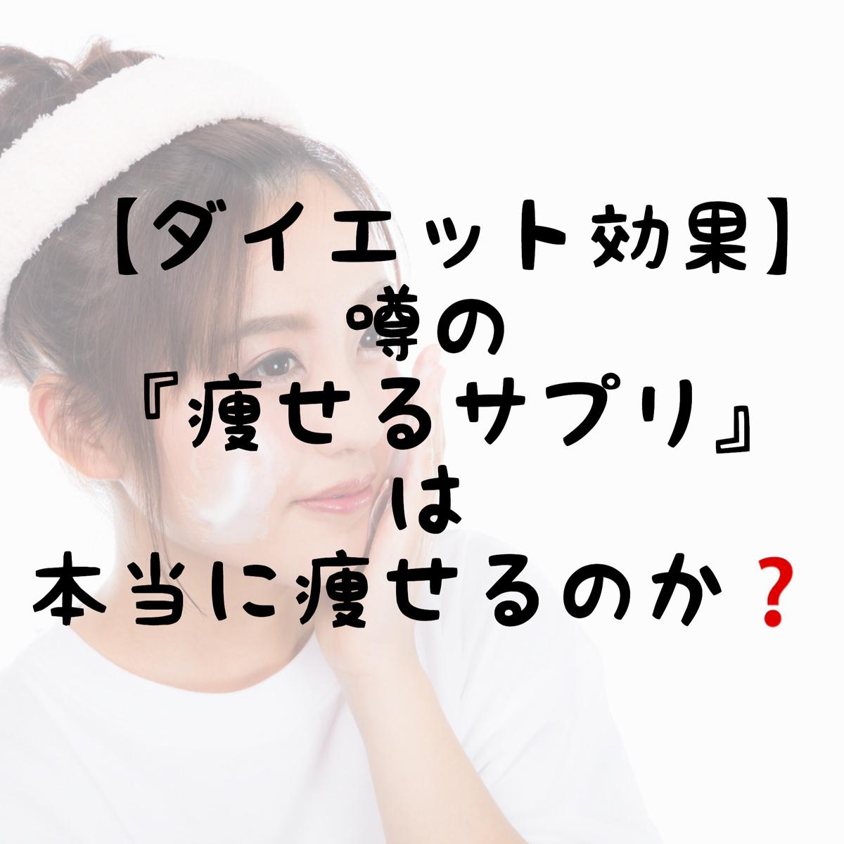 f:id:nokonoko_o:20200523150611j:plain