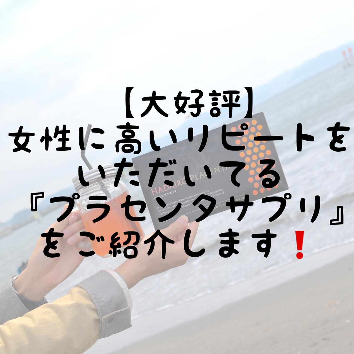f:id:nokonoko_o:20200523151003j:plain
