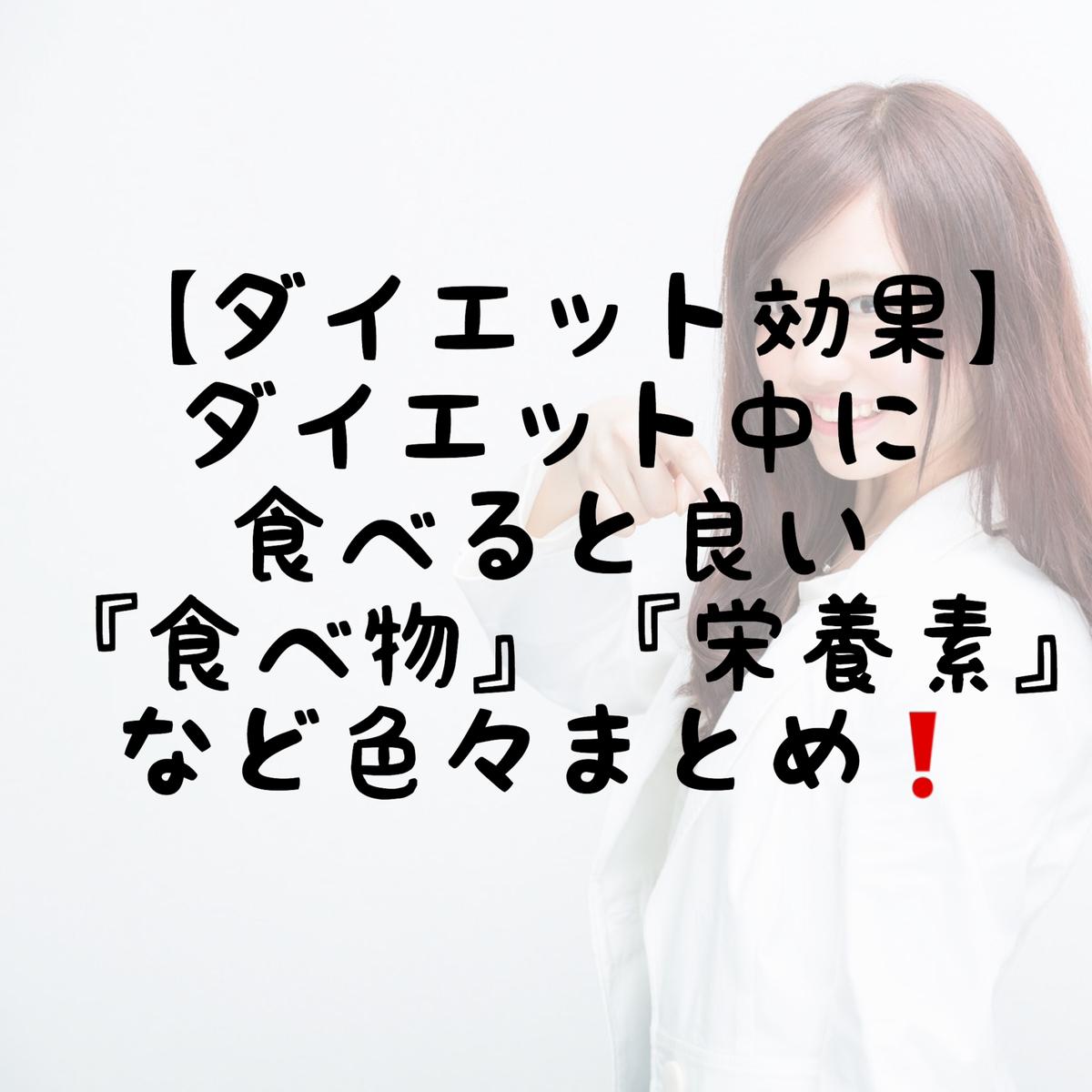 f:id:nokonoko_o:20200524164824j:plain