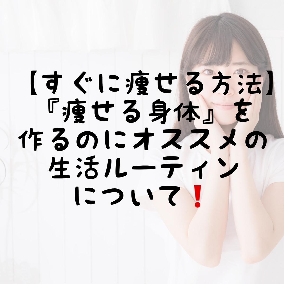 f:id:nokonoko_o:20200526185525j:plain