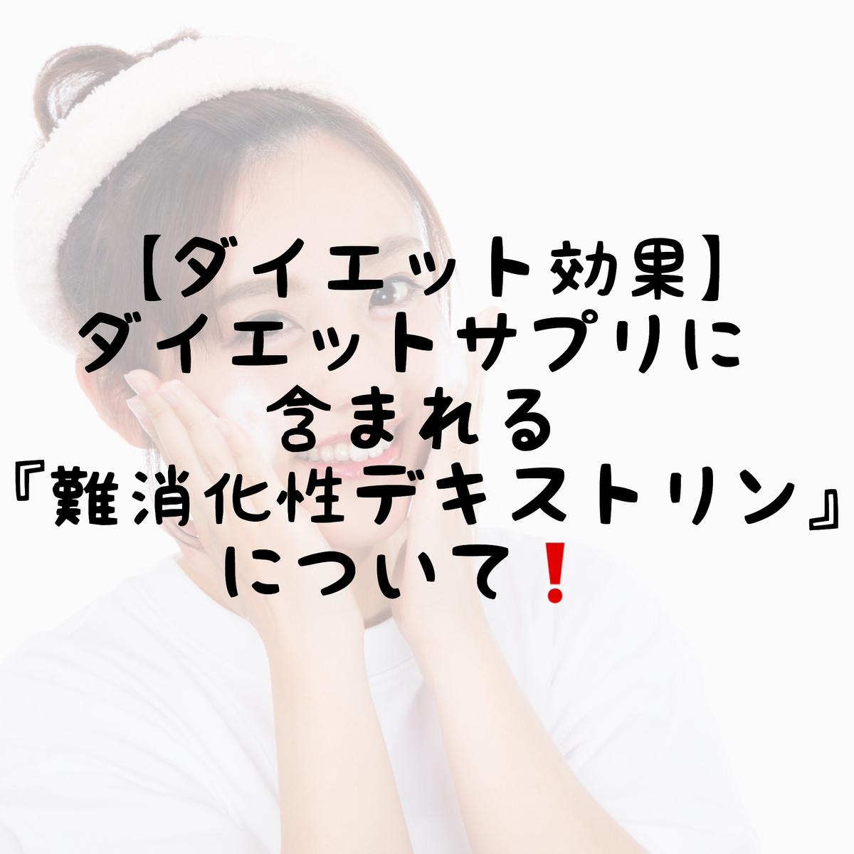 f:id:nokonoko_o:20200527191506j:plain