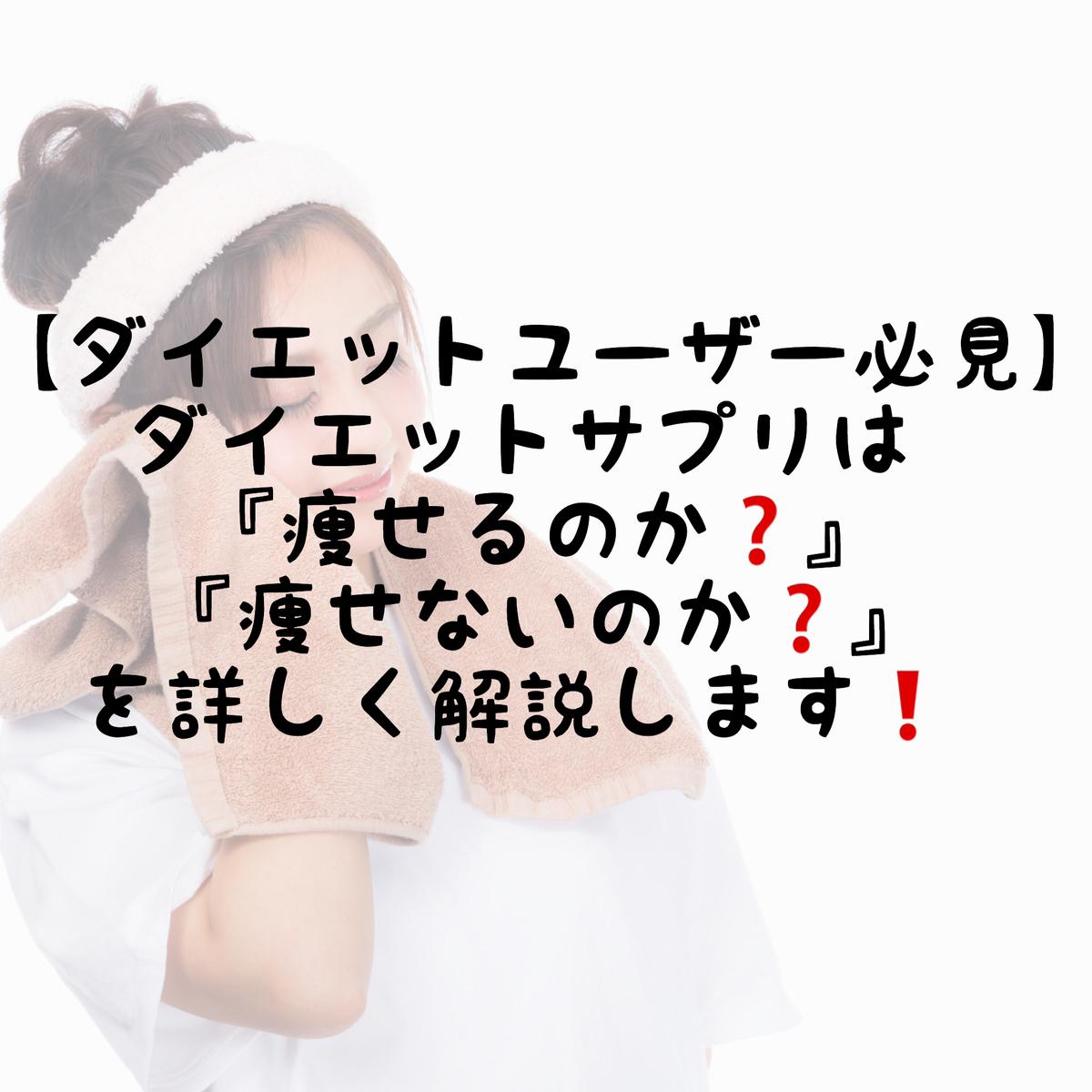 f:id:nokonoko_o:20200529195515j:plain