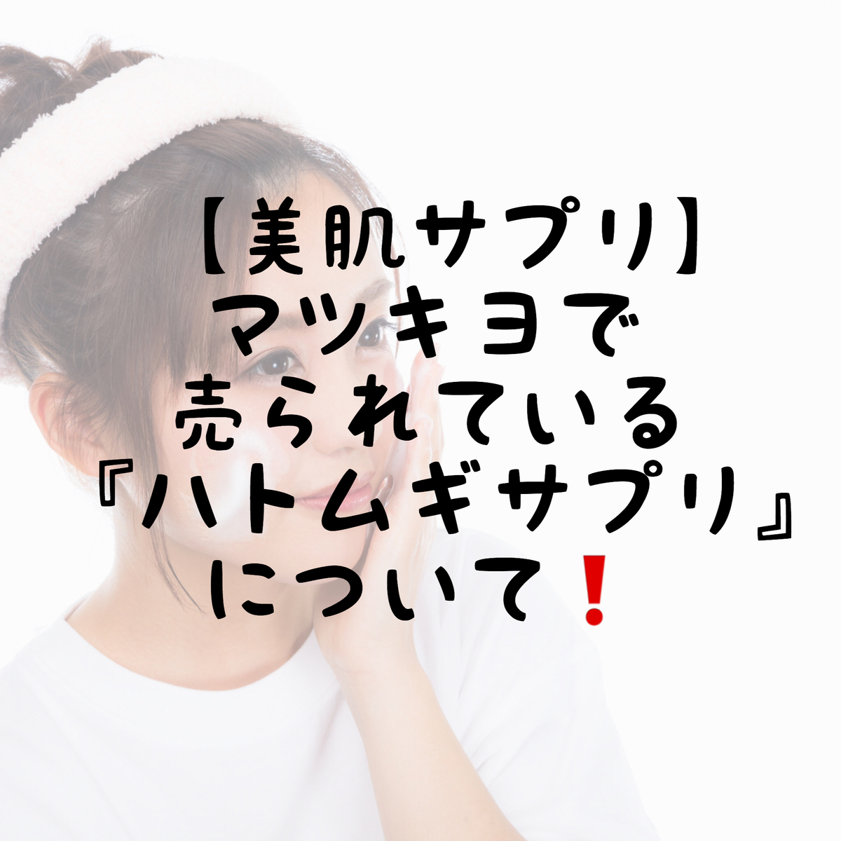 f:id:nokonoko_o:20200530151150j:plain