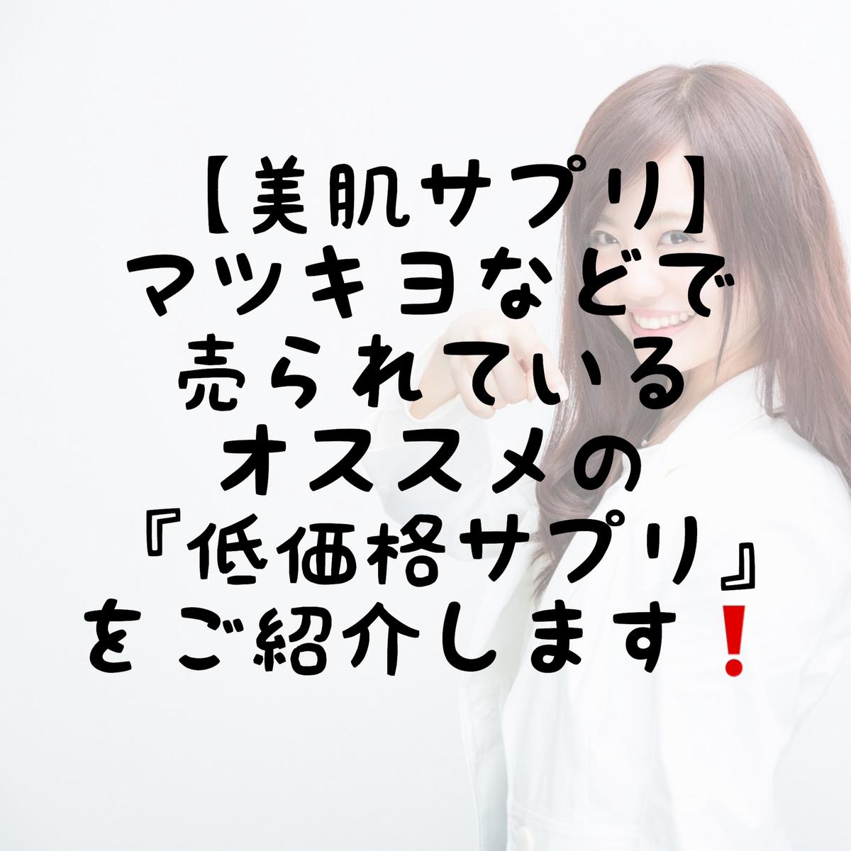f:id:nokonoko_o:20200531144206j:plain