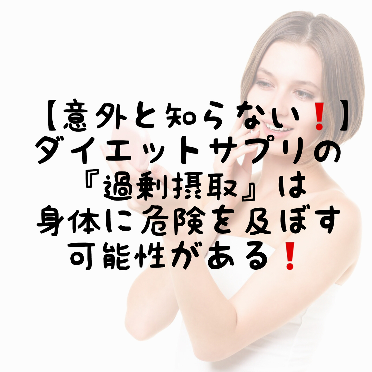 f:id:nokonoko_o:20200531184845j:plain