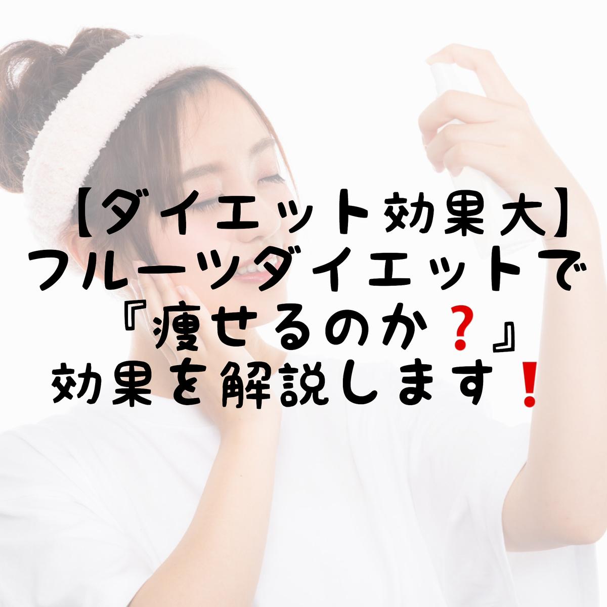 f:id:nokonoko_o:20200601181202j:plain