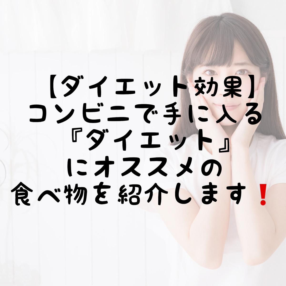 f:id:nokonoko_o:20200602150132j:plain