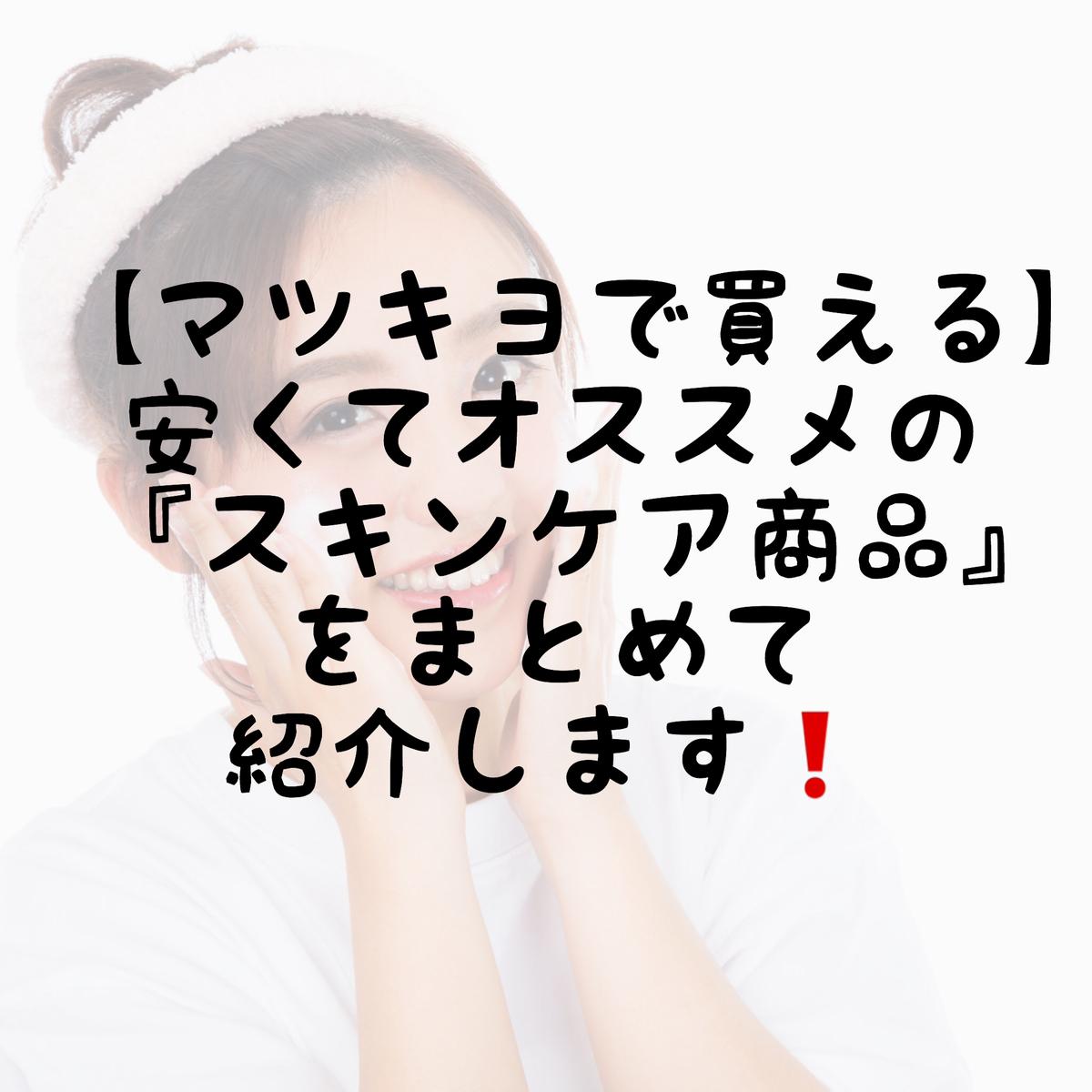 f:id:nokonoko_o:20200603210241j:plain