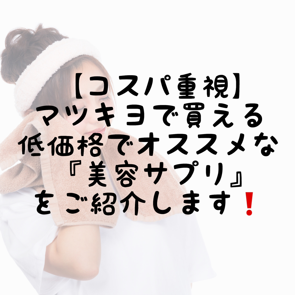 f:id:nokonoko_o:20200605165620j:plain