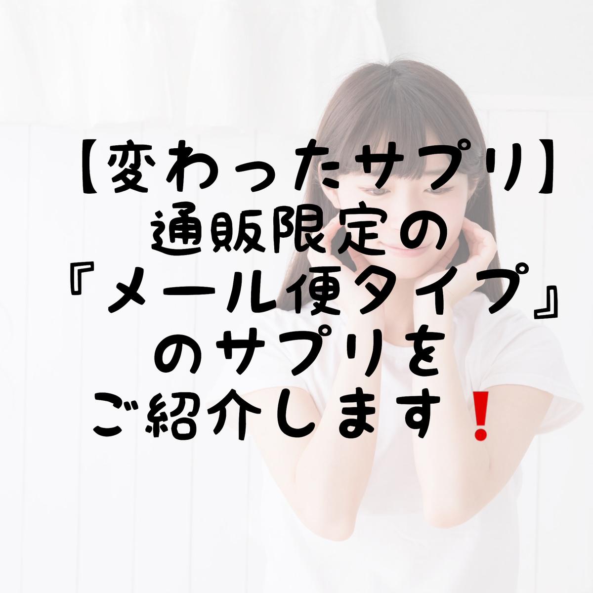 f:id:nokonoko_o:20200606180205j:plain