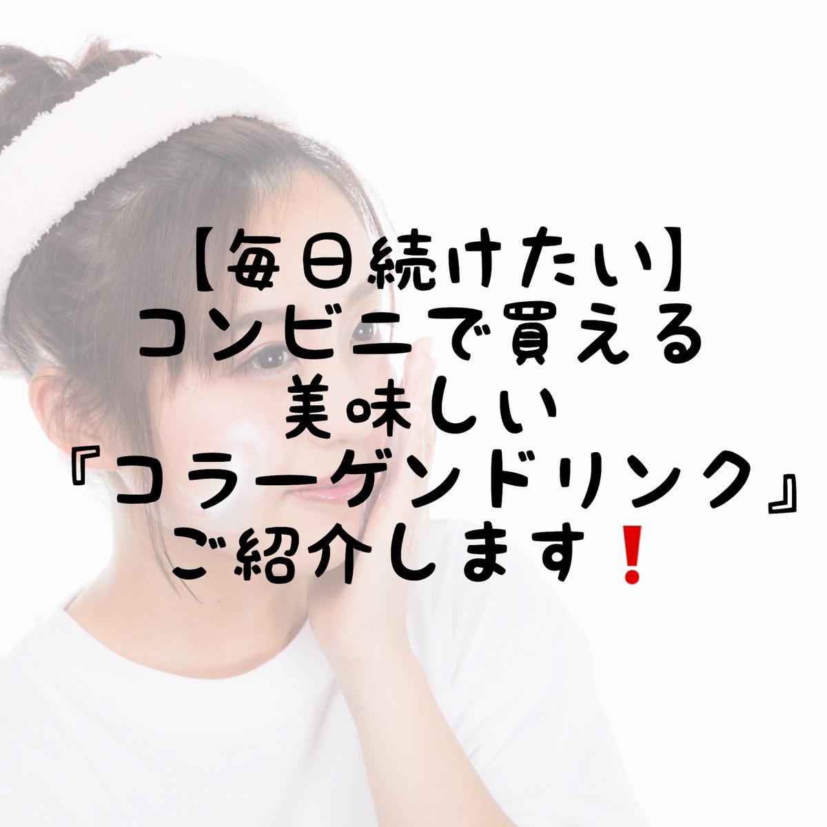 f:id:nokonoko_o:20200607154710j:plain