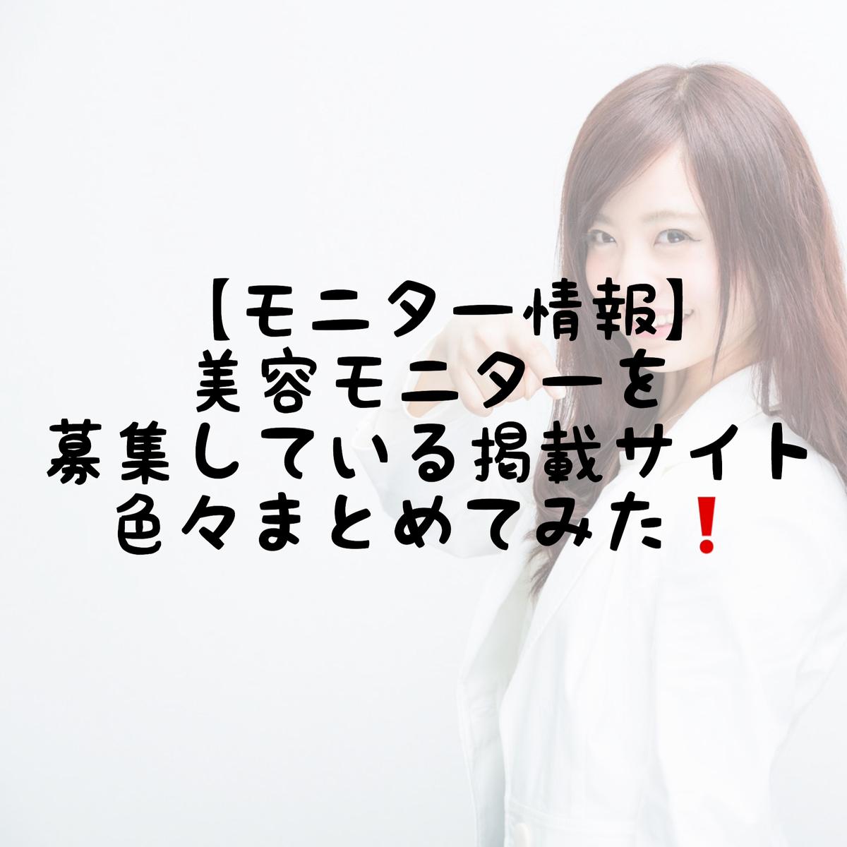 f:id:nokonoko_o:20200608182637j:plain