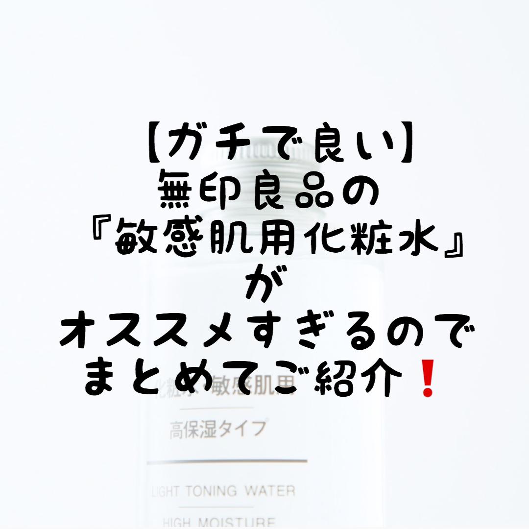 f:id:nokonoko_o:20200610184010j:plain