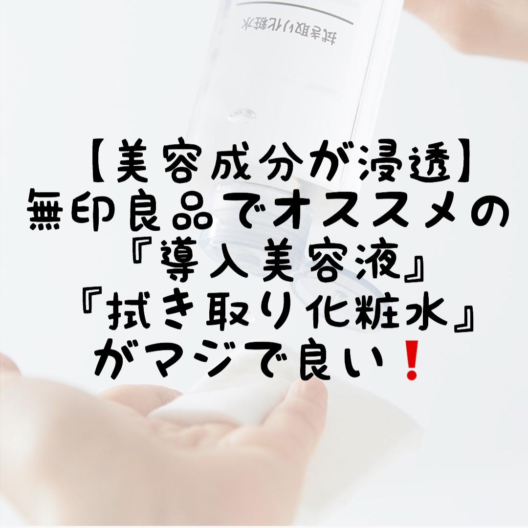 f:id:nokonoko_o:20200610212759j:plain