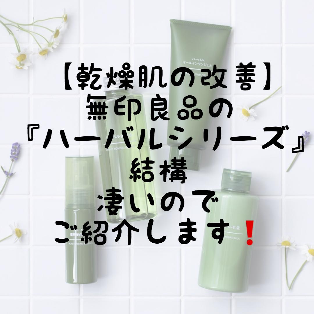 f:id:nokonoko_o:20200610222450j:plain