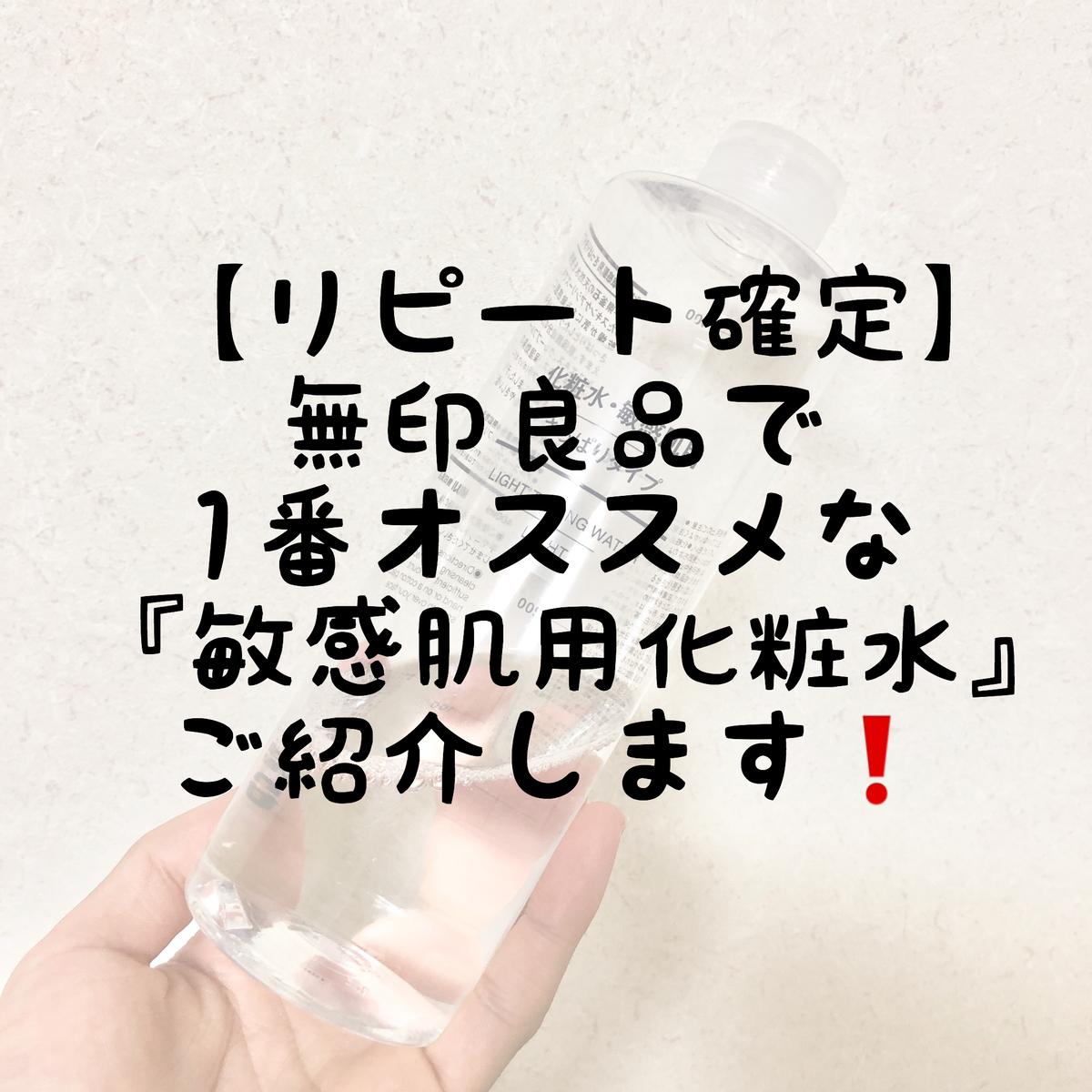 f:id:nokonoko_o:20200611204840j:plain