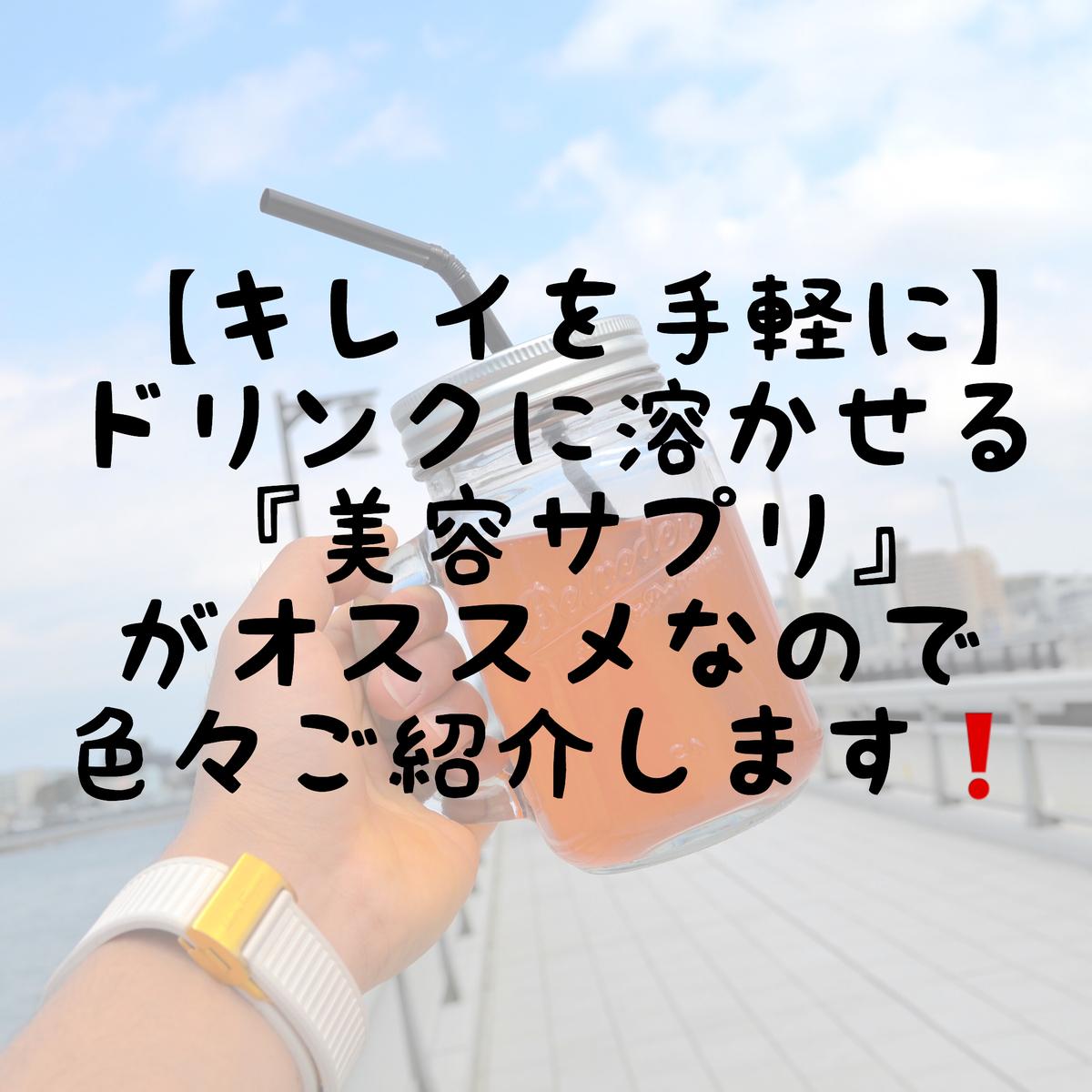 f:id:nokonoko_o:20200612130949j:plain