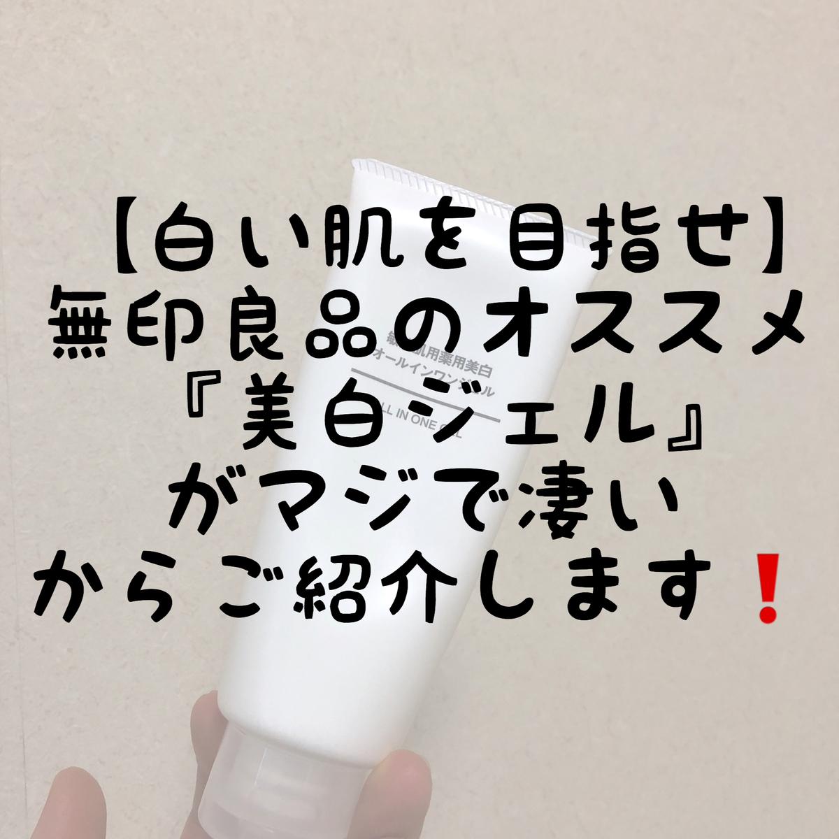 f:id:nokonoko_o:20200613171317j:plain