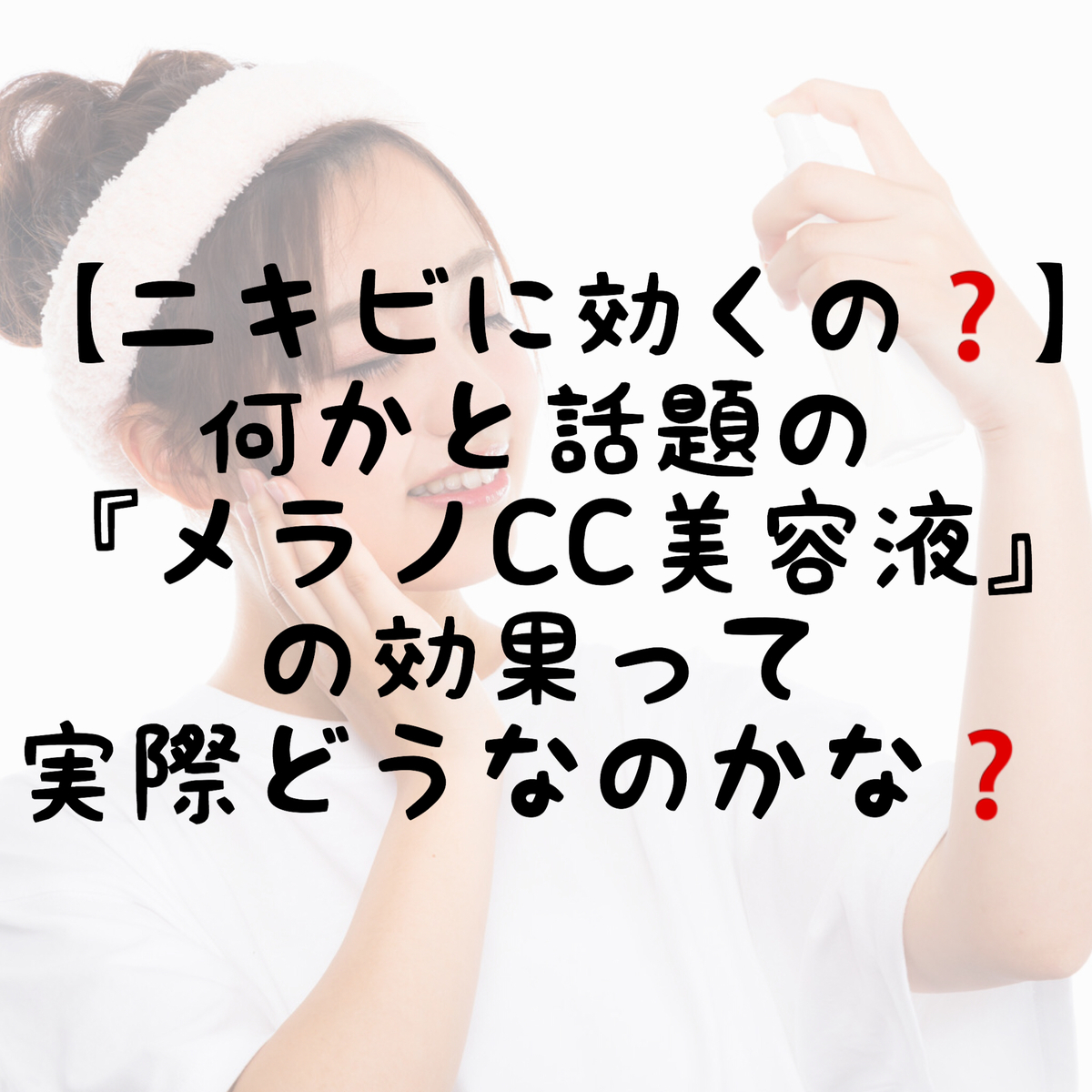 f:id:nokonoko_o:20200614175805j:plain