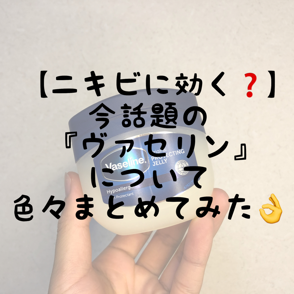 f:id:nokonoko_o:20200615185454j:plain