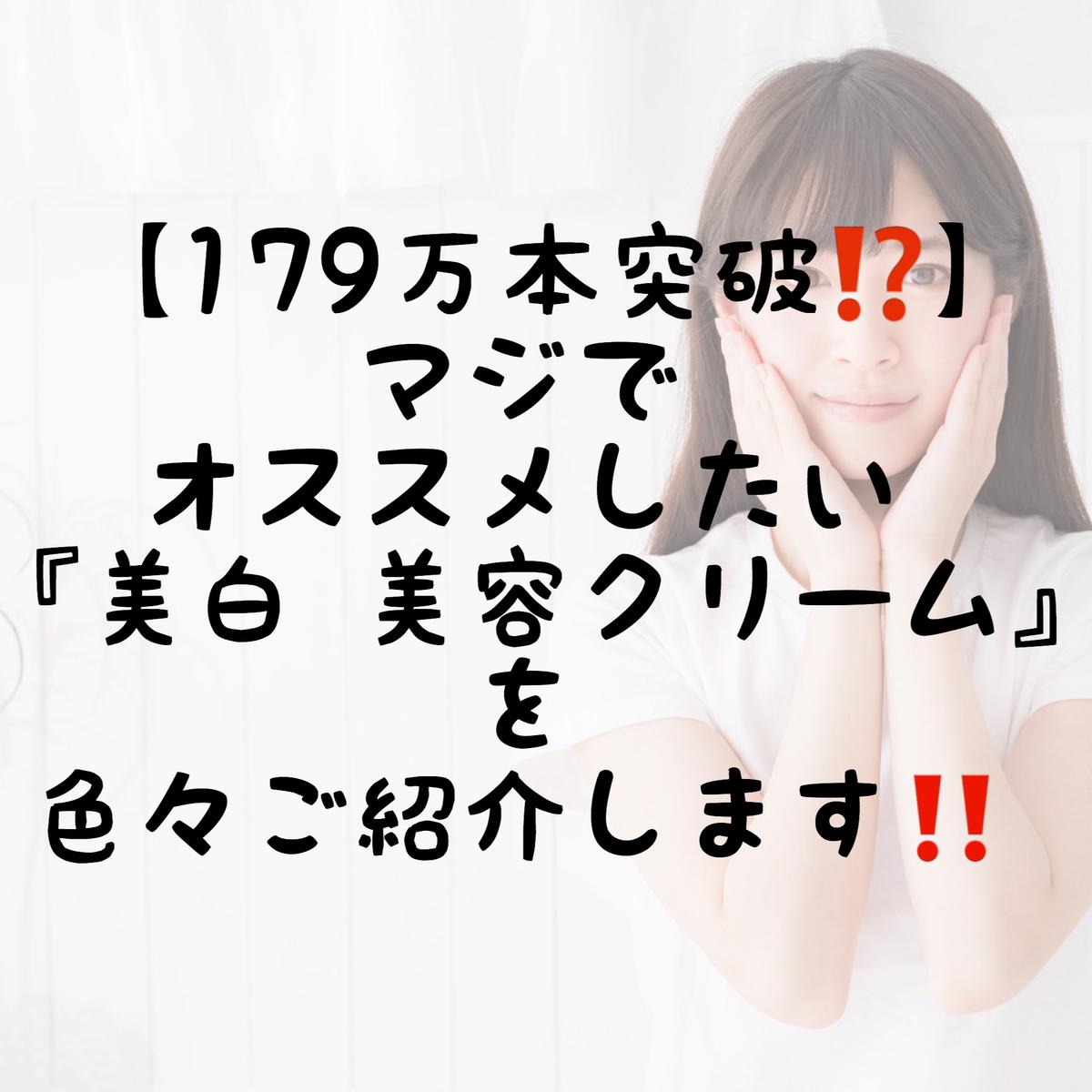 f:id:nokonoko_o:20200616133440j:plain