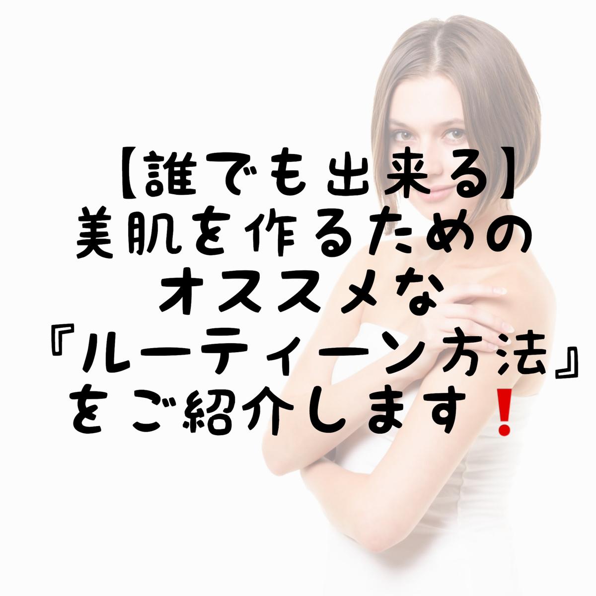 f:id:nokonoko_o:20200617210237j:plain