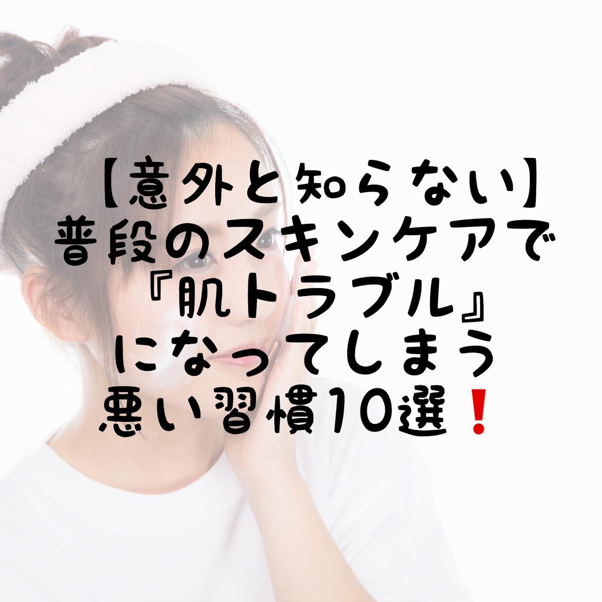 f:id:nokonoko_o:20200620201228j:plain