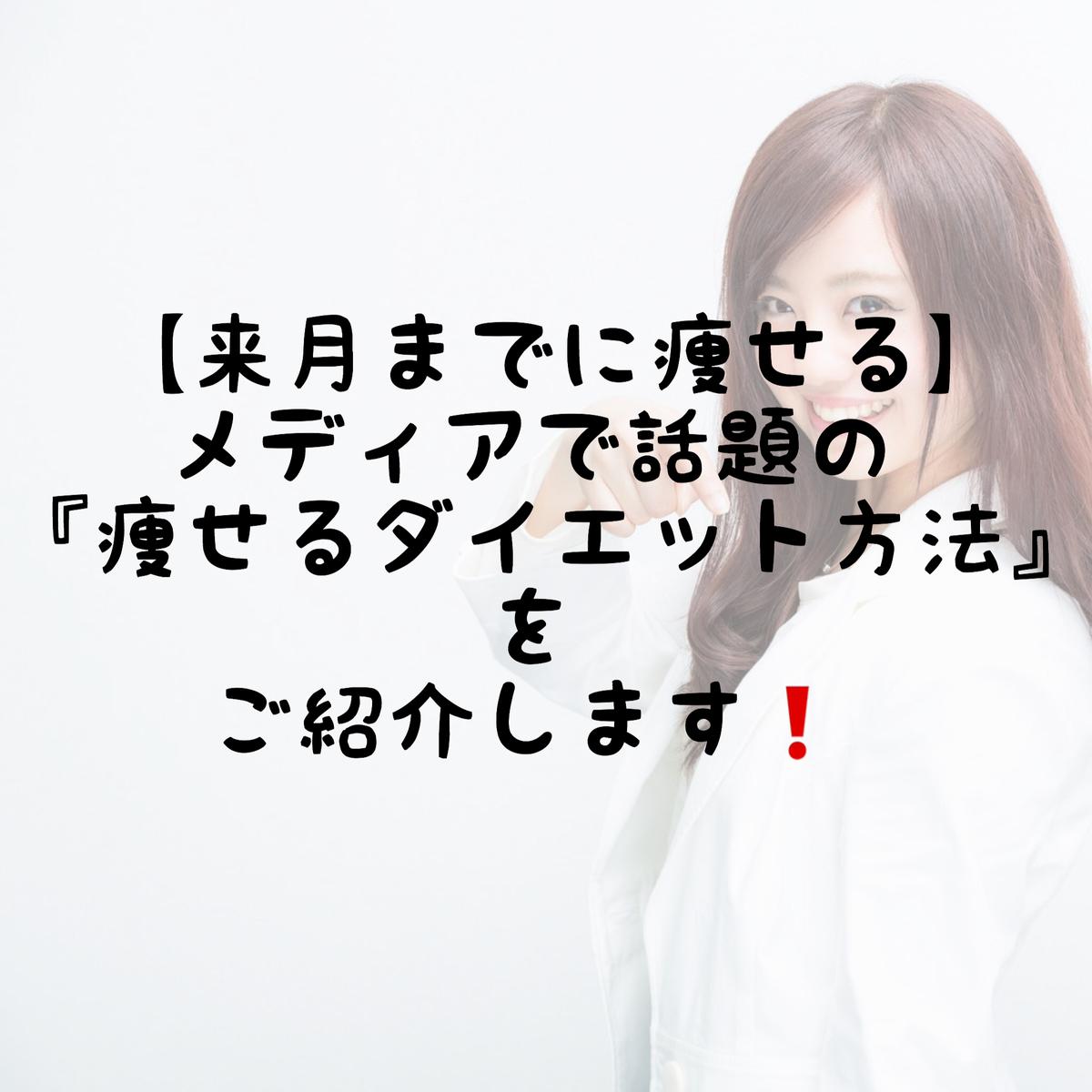 f:id:nokonoko_o:20200621200808j:plain