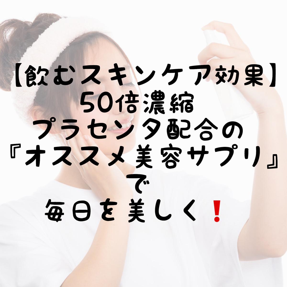 f:id:nokonoko_o:20200623163943j:plain