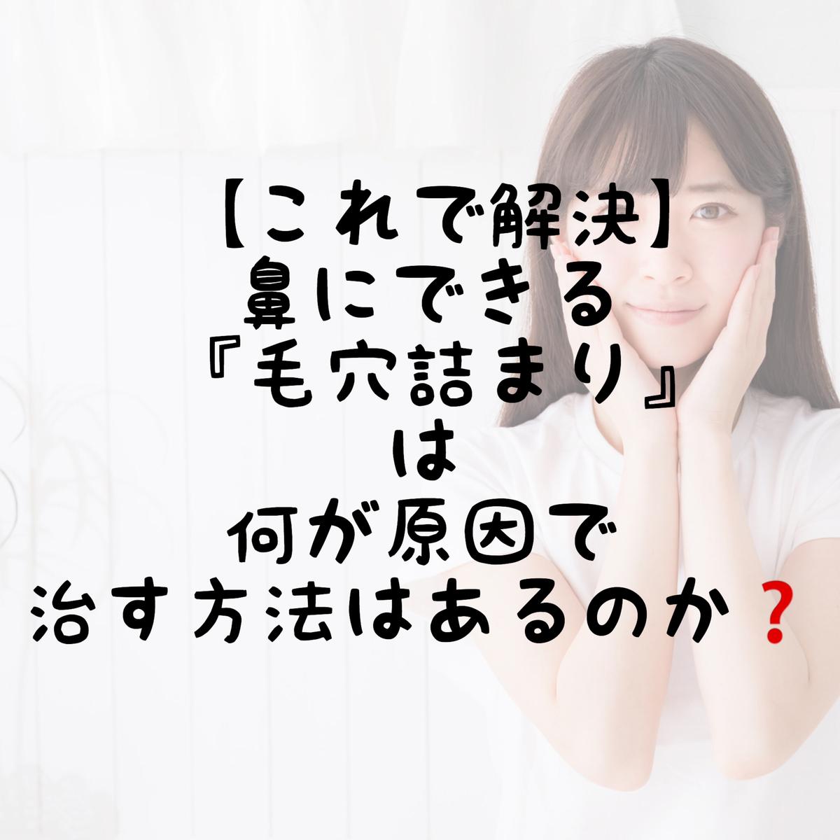 f:id:nokonoko_o:20200624193150j:plain