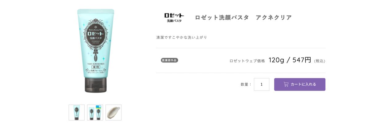 f:id:nokonoko_o:20200627182131p:plain
