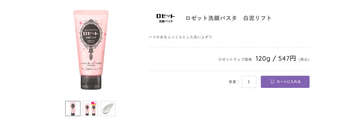 f:id:nokonoko_o:20200627183109p:plain