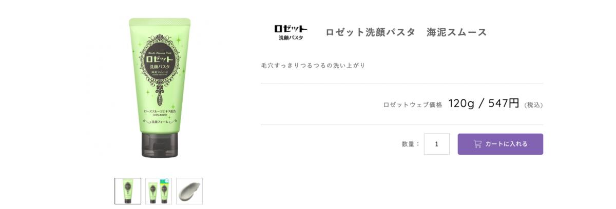 f:id:nokonoko_o:20200627183952p:plain