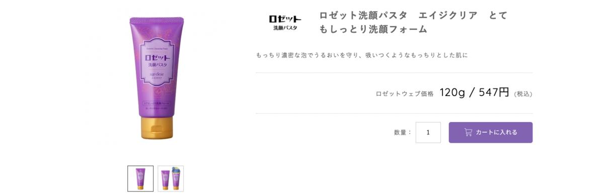 f:id:nokonoko_o:20200627184619p:plain