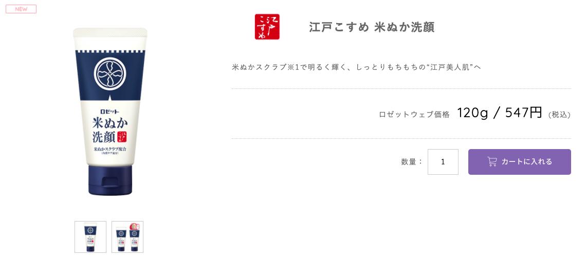 f:id:nokonoko_o:20200627202043p:plain