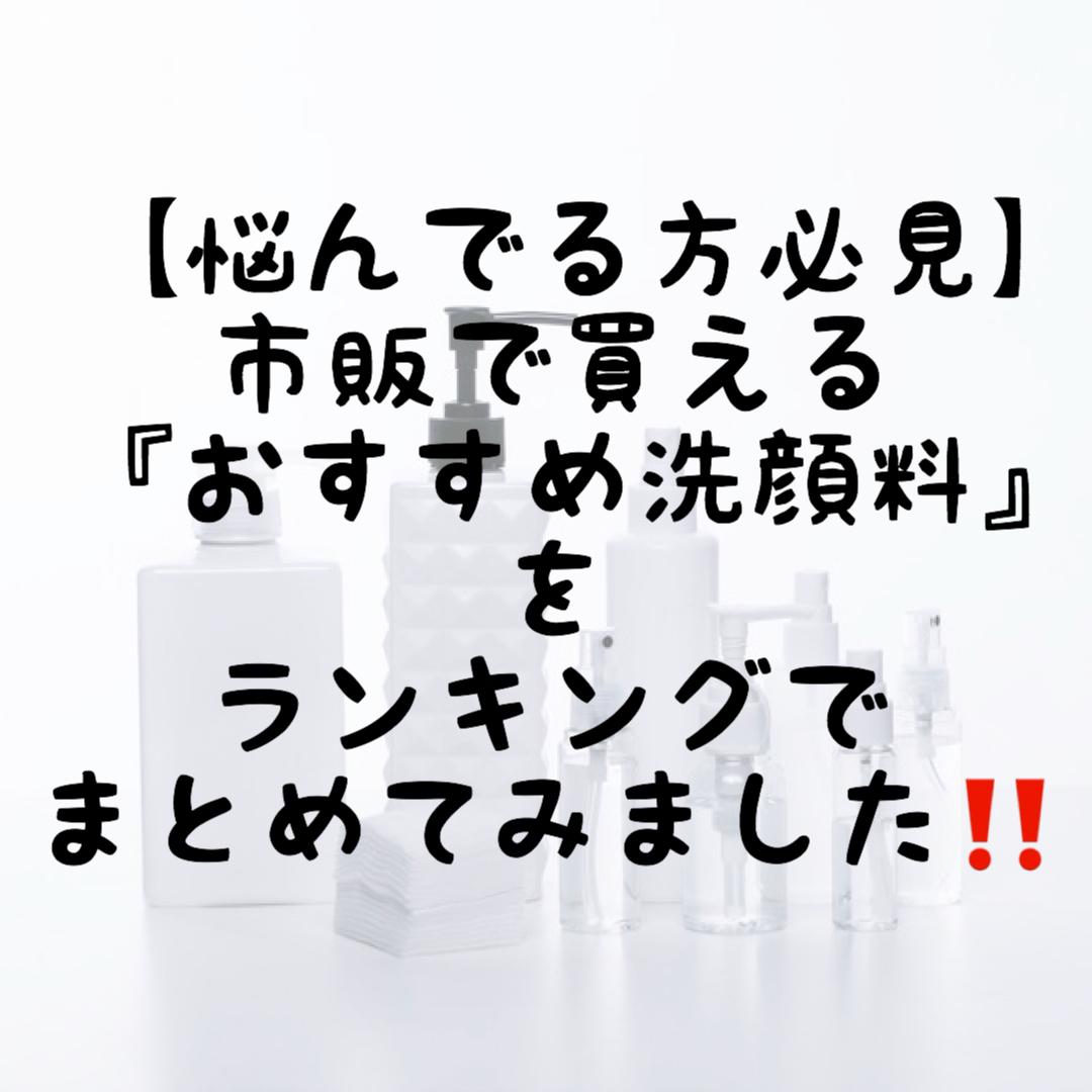 f:id:nokonoko_o:20200628222845j:plain