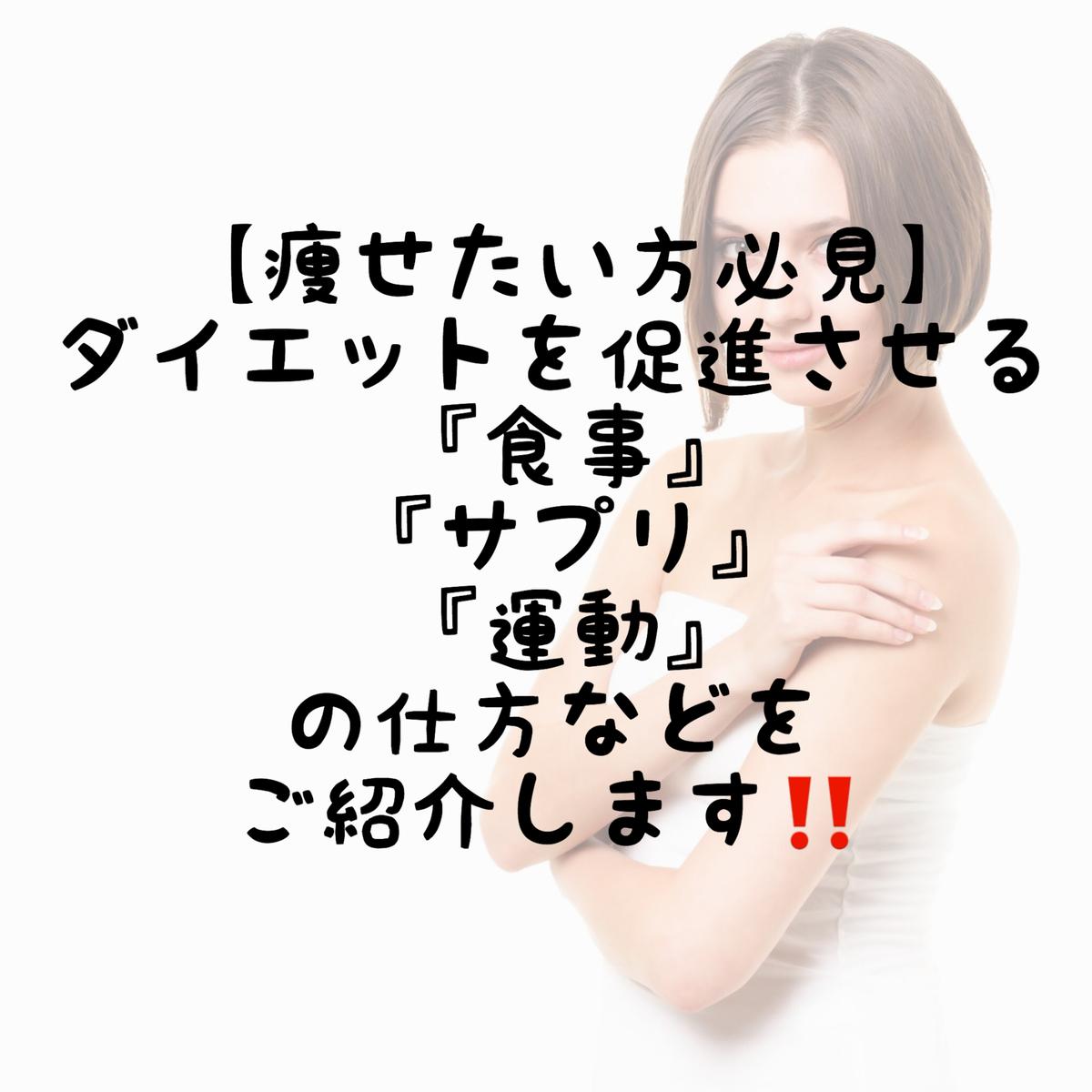 f:id:nokonoko_o:20200629194333j:plain