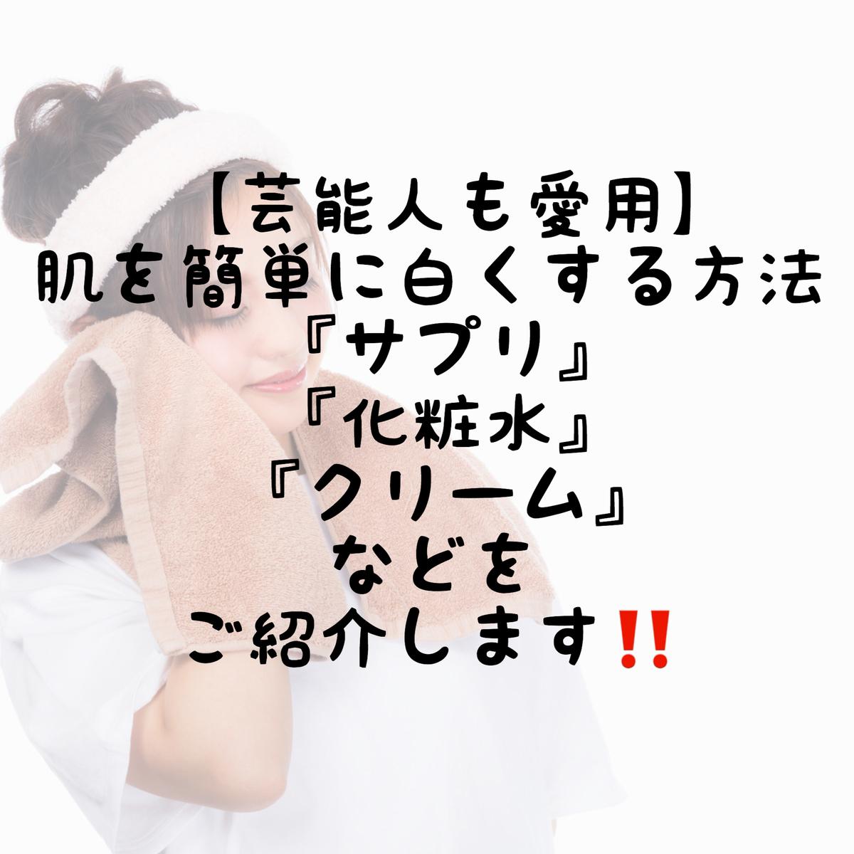 f:id:nokonoko_o:20200702180156j:plain