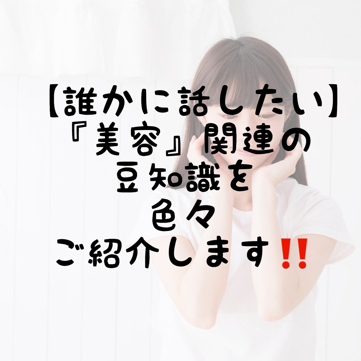 f:id:nokonoko_o:20200703161435j:plain