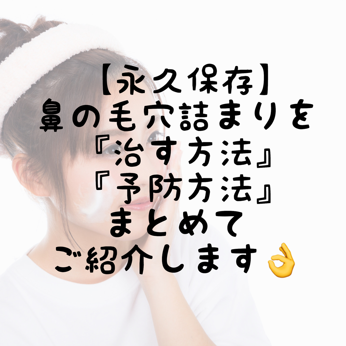 f:id:nokonoko_o:20200722183225j:plain